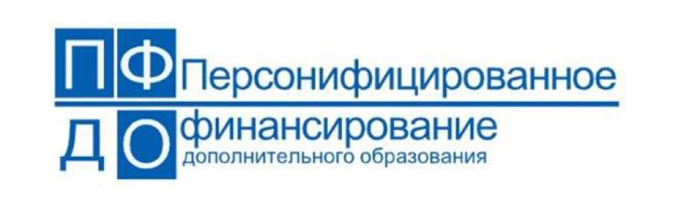 PFGO logo
